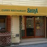 カレーレストラン シバ - そと