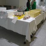 ライフ湘南 - 市役所の特設売り場