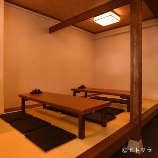 小上がりの座敷席があり、子ども連れでも利用しやすいお店