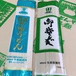 矢島製麺所 - 乾麺 中細うどん 162円 乾麺 そば  189円