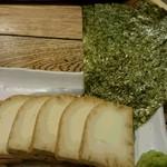はん歩 - チーズ