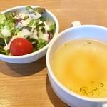 ニクバルダカラ - サラダとスープ