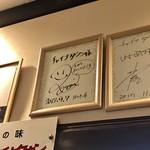 84739172 - 商売繁盛の妖精かなにかか…?