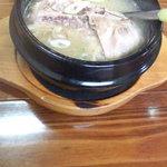 8474155 - 参鶏湯
