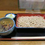 そば処 大和 - 料理写真:かしわせいろ(600円)