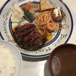 ダンラン亭 - ハンバーグ定食