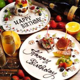 誕生日・記念日に最適!特製デザートプレートをご用意!