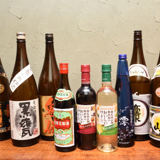 ドリンク種類豊富!ビール330円、カクテル・サワー220円~