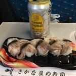 さかなやのmaru寿司 - いただき〜