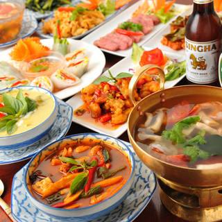 タイのおもてなしパーティー