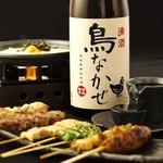 とり鉄 - 鳥なかせ 焼き鳥専用日本酒