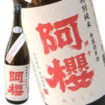 とり鉄 - 地酒各種