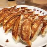 84755197 - 元祖餃子