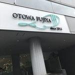 オトワフジヤ -