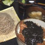 なごみ - ミニ黒駒゛ソースかつ丼と十割蕎麦のセット