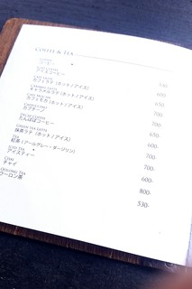 CHICHICAFE - メニュー
