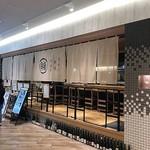 ワイン・寿司・天ぷら 魚が肴 - 仙台パルコ2の1F