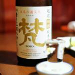 84762059 - 福井の銘酒 梵 純米大吟醸