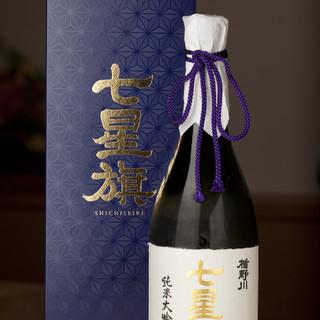 鮨を楽しむ為の酒をご用意しております。