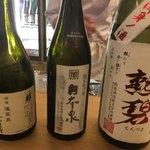 七勺日本酒・醸し肴 SEVEN - 飲み比べセット① 1番左は中身は関谷酒造の空、勲碧もなかなか◎