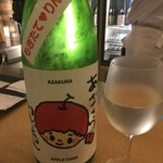 七勺日本酒・醸し肴 SEVEN - りんごちゃん!リンゴのような甘みと酸味