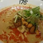 175°DENO担担麺 - 汁あり担担麺