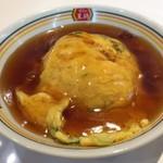 餃子の王将 - 天津飯(甘酢ジャストサイズ)