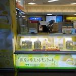 東京食賓館 - 東京食賓館 時計台3番前