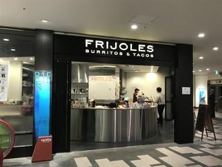 フリホーレス カレッタ汐留店
