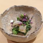 実伶 - とり貝菜の花酢みそ