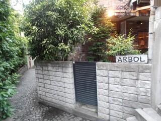 ARBOL - 外観1