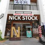 肉が旨いカフェ NICK STOCK - 外観☆