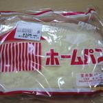 室井製パン所 - ホームパン