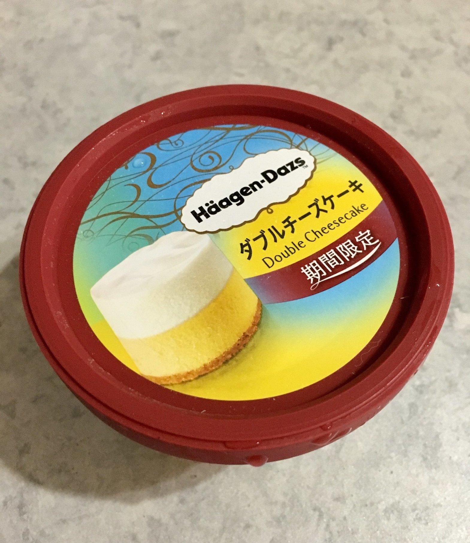 ハーゲンダッツ 御殿場プレミアム・アウトレット店 name=