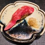 おにく 花柳 - 握り鮨 和牛ミニヨン エシャレット 新生姜