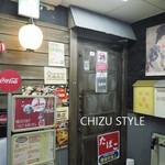 創作居酒屋 高橋商店 -
