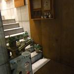 珈琲専門店 三十間 - 入り口(閉店後の撮影のため、照明が落ちてしまいました!)