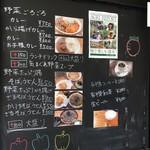 84776741 - (メニュー)メニュー黒板