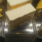 ロトス洋菓子店 -