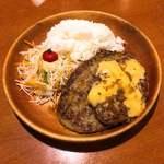 びっくりドンキー - 親子チーズバーグディッシュ 1612円