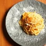 マリスコ - 自家製パンチェッタのトマトソーススパゲティ。