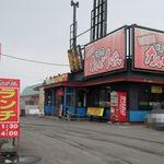 カルビ1ばん - 旭町店