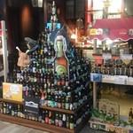 世界のビール博物館 - ボトルビールの山