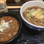 84783125 - カレー丼セット ¥530