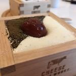 CHEESE CRAFT WORKS - ほうじ茶のティラミス