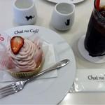 シャ・ノワール - 苺のモンブランとアイスコーヒーセット