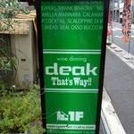 8479783 - お店の看板です。 緑色の看板で目だっていました。