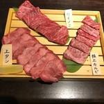 肉 まつもと - 料理写真: