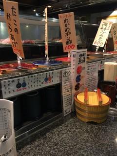 回転寿司 魚浜 - ほぼ、廻ってませんよ~