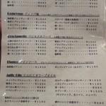 84799621 - メニュ②